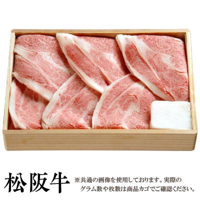 牛肉, リブロース  700g A4A5