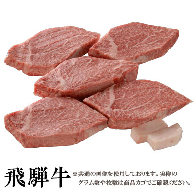 牛肉, ヒレ・シャトーブリアン  150g3