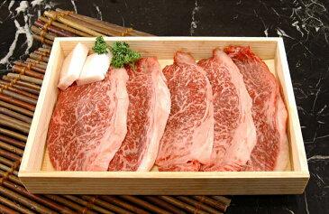 [新鮮!厳選☆産地直送][正真正銘血統書付]最高級肉質等級A4〜A5!あっさりしていてクセがなく、柔らかい牛肉本来のお味をお楽しみいただけるもも肉です★逸品!米沢牛 霜降りモモステーキ100g3枚木箱入り特別SALE ポイントUP中![贈答兼備]