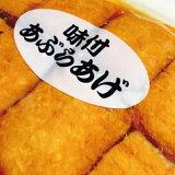 味付いなり 稲荷寿司用 味付け油揚げ 40枚入