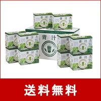 お歳暮 ハラダ製茶青汁(粉末タイプ)60g(20包)×10箱【青汁/大麦若葉/明日葉/ゴーヤ】【メール便不可】