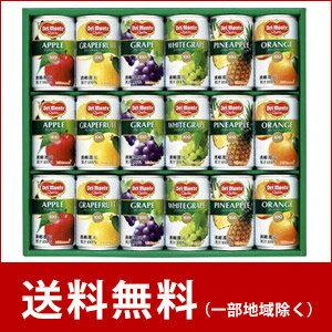 商品の写真