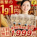 送料無料!コーヒーランキング1位獲得源宗園オリジナルレギュラーコーヒー[500g×4]約200杯分入...