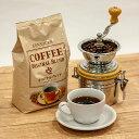 コーヒー豆と中挽き 送料無料 2kg 源宗園オリジナルレギュラー ……