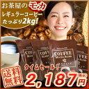10%OFF【お買い物マラソン価...