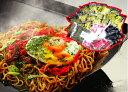 【全国送料無料!】叶屋 富士宮やきそば10食セット 【マラソン1219】【送料無料】