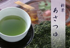 屋久島の恵まれた環境で大切に育てられた品種茶です。【2012年新茶 在庫有】 鹿児島産 屋久島...
