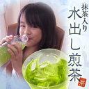【通販限定・送料無料】500ml緑茶が60本作れる水出し煎茶抹茶入水出し煎茶ティーバッグ 3袋セッ...