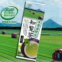 九州 鹿児島県菊永茶生産組合の美味しい知覧茶。JGAP認証茶園で摘まれた茶葉のみを使用している...