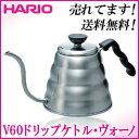 全国送料無料♪【送料無料!】ハリオV60 ドリップケトル・ヴォーノVKB-120HSV【HARIO/コーヒー/...