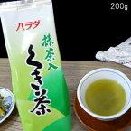 50%OFF【楽天スーパーSALE価格】 訳あり ハラダ製茶 抹茶入くき茶【メール便不可】
