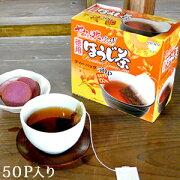 ブレンド ほうじ茶
