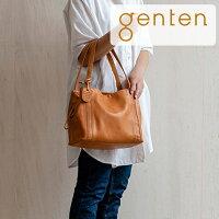【ゲンテン公式】gentenゲンテンバッグトートバッグゴートベーシックミドルトート42405