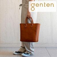 【ゲンテン公式】gentenゲンテンバッグトートバッグミネルヴァミネルヴァ手提げバッグ42851