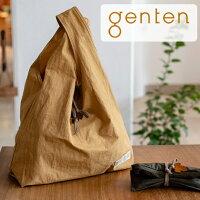 【ゲンテン公式】gentenゲンテンバッグ手提げバッグポルターレエコバッグ43045