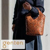 【ゲンテン公式】gentenゲンテンバッグトートバッグサスティナブルカットワークトートバッグ(中)42961