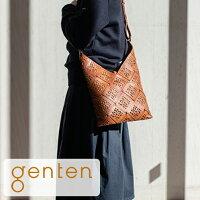 【ゲンテン公式】gentenゲンテンバッグショルダーバッグサスティナブルカットワークショルダーバッグ42962