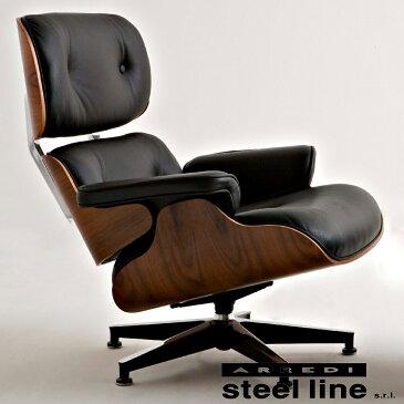 《100%MADE IN ITALY》Eames(チャールズ&レイ イームズ) ラウンジチェアスティールライン社DESIGN900【イームズ】