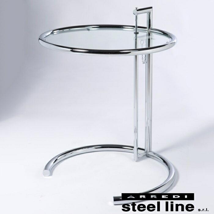 《100%MADE IN ITALY》アイリーン・グレイ E1027 サイドテーブル スティールライン社DESIGN900