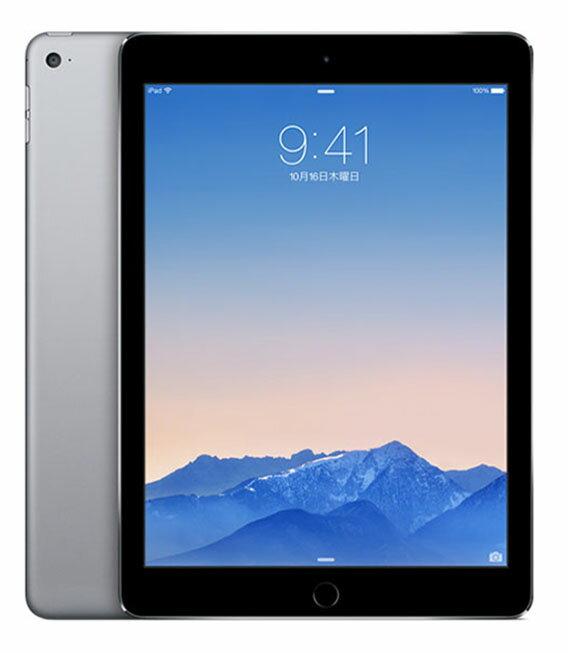 【中古】【安心保証】 au iPadAir2 WiFi+4G 32GB スペースグレイ:ゲオモバイル