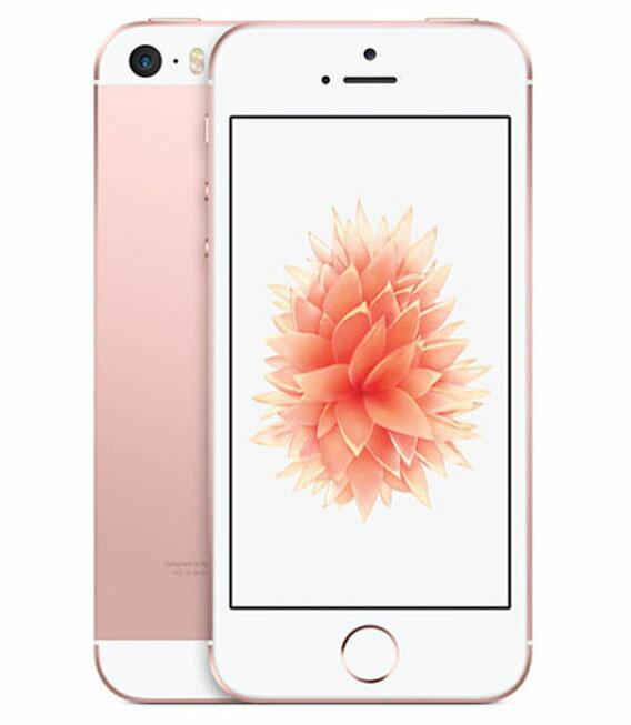 【中古】【安心保証】 docomo iPhoneSE[16GB] ローズゴールド:ゲオモバイル