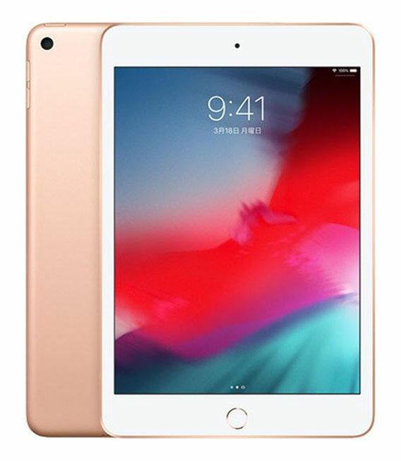 スマートフォン・タブレット, タブレットPC本体  au iPadmini-7.9564G