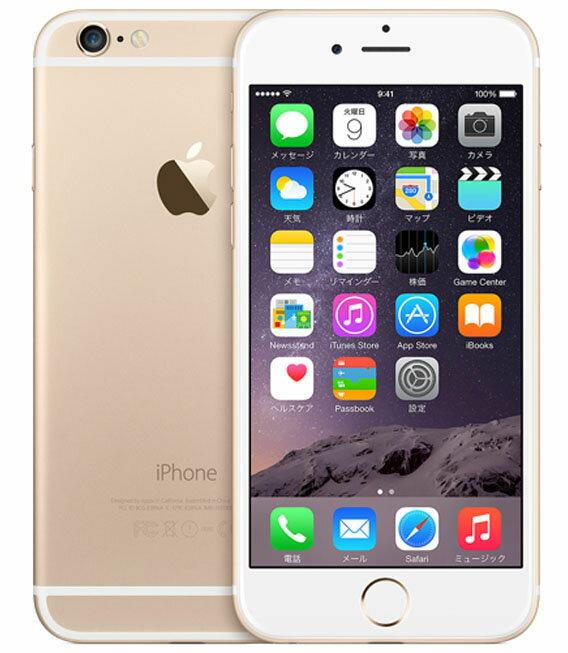 【中古】【安心保証】 au iPhone6[64GB] ゴールド:ゲオモバイル