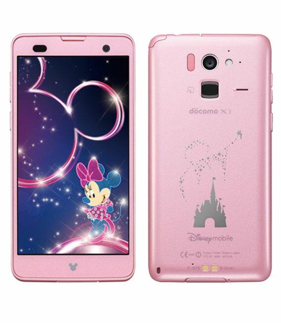 https://item.rakuten.co.jp/geo-mobile/2300021957085/