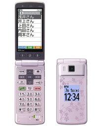 【中古】【安心保証】 au K005X[KY005] ピンク