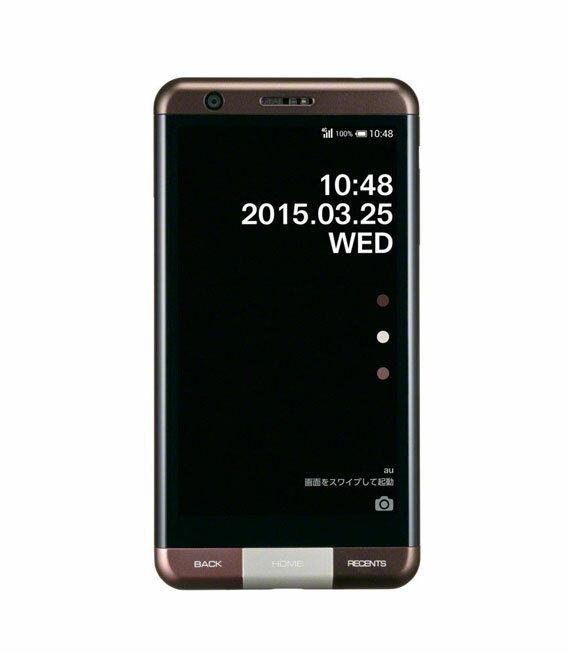 https://item.rakuten.co.jp/geo-mobile/2319130505117/