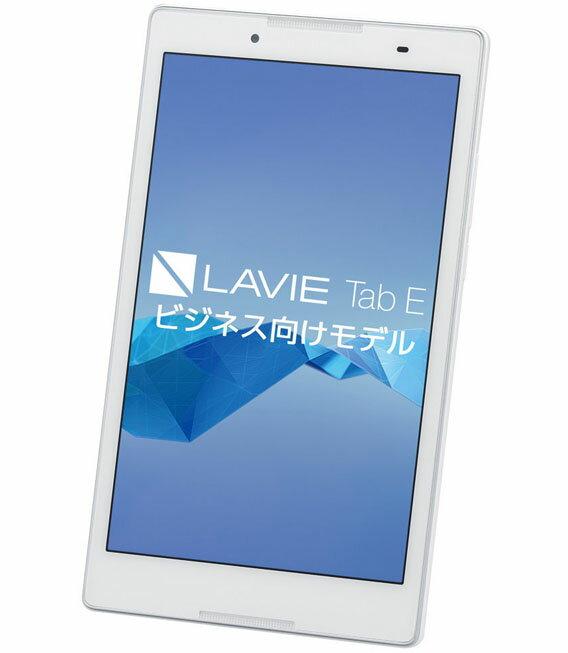 https://item.rakuten.co.jp/geo-mobile/2308630010900/