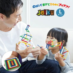 おでかけに便利なコンパクト知育玩具JELIKU(ジェリク)大