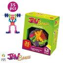 JAWBONES(ジョー・ボーン)35ピース あす楽 知育玩具 ブロック 各種アワード受賞 誕生日 入学祝い 進学祝い 6歳 7歳 小学生 おもちゃ プラモデル 男の子 アート アメリカ グッド・トイ