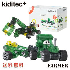 kiditec(キディテック)Set1407Farmer(ファーマー)