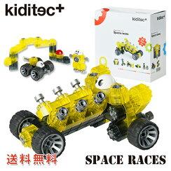 kiditec(キディテック)Set1404Spaceraces(スペースレース)