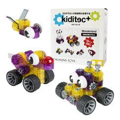 kiditec(キディテック)Set1406ワンダーランド