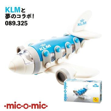 プラモデル 知育玩具 mic-o-mic(ミックオーミック)コラボレーションモデル 089.325 KLM スモールジェットプレーン 飛行機 エアプレーン おもちゃ 5歳 6歳 男の子 大人 男性 小学生 ギフト プレゼント コレクション 模型
