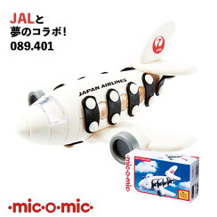 mic-o-mic(ミックオーミック)089.401JALスモールジェットプレーン