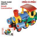 世界中で愛され続ける有名知育玩具!mic-o-mic クラシック...