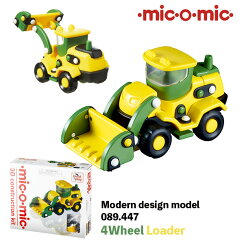 mic-o-mic(ミックオーミック)089.447ブルドーザー