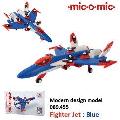 mic-o-mic(ミックオーミック)089.455ファイタージェットFighterJetブルー