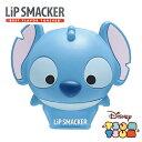 Lip Smacker リップスマッカー ディズニーツムツム Stitch スティッチ【ブルーベリーウェーブフレーバー】TSUMTSUM リップバーム リップクリーム リップケア Disney かわいい 甘い 香り