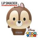 Lip Smacker リップスマッカー ディズニーツムツム Chip チップ【チョコレートチップフレーバー】TSUMTSUM リップバーム リップクリーム リップケア Disney チップ&デール かわいい 甘い 香り