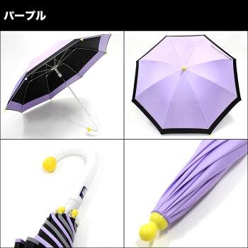 パステルカラーのかわいい子ども用雨晴兼用傘50cm送料無料