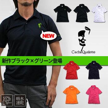 CacheQuelette(カシュクレット)ポロシャツ(吸水速乾UVカットドライポロシャツ)カラーバリエーション