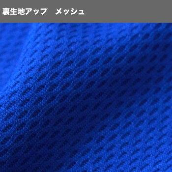 ポロシャツ半袖メンズボタンダウンスカルゴルフウェアGolf(吸水速乾UVカットドライクールビズドクロ)【CacheQueletteカシュクレット】プレゼントにも人気【送料無料】