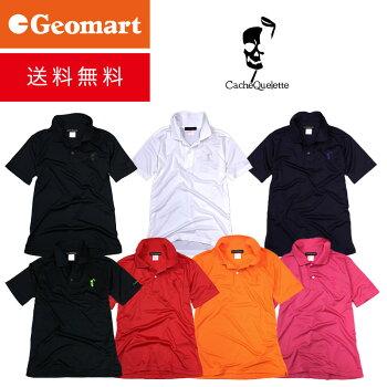 CacheQuelette(カシュクレット)ポロシャツ(吸水速乾UVカットドライポロシャツ)