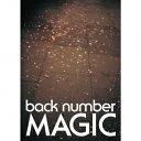 【中古】MAGIC(初回限定盤A)(ブルーレイ付)/back numberCDアルバム/邦楽