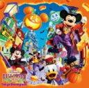 【中古】東京ディズニーランド ディズニー・ハロウィーン2010/ディズ...