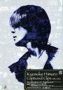 【SS中P5倍】【中古】初限)氷室京介/KYOSUKE HIMURO CAPTURE… 【DVD】/氷室京介DVD/映像その他音楽